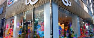 UGG Store à New York