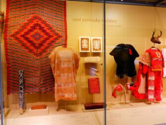 Musée de l'Amerindien NYC - Exterieur