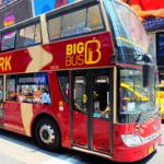 Top 10 à New York - Bus Touristique